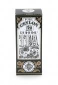 Čaje Mlesna Cejlonský čaj z oblasti Ruhunu, nejkvalitnější lístky z čajovníku MLESNA (Ceylon) Ltd. pravý čaj z Cejlonu